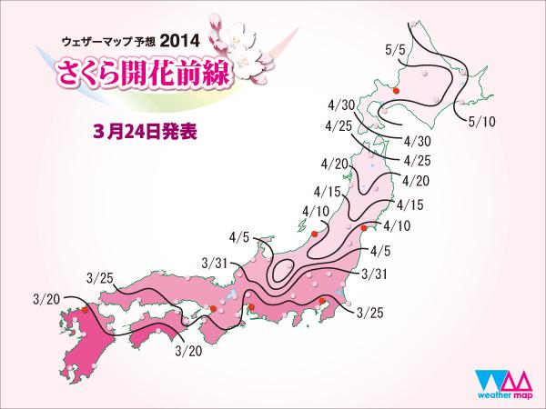 ーーいよいよ、桜の季節!到来~!--_d0060693_19104255.png