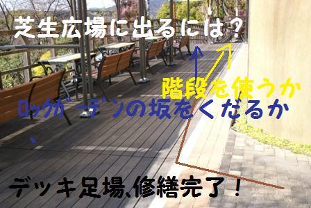f0203094_15353943.jpg