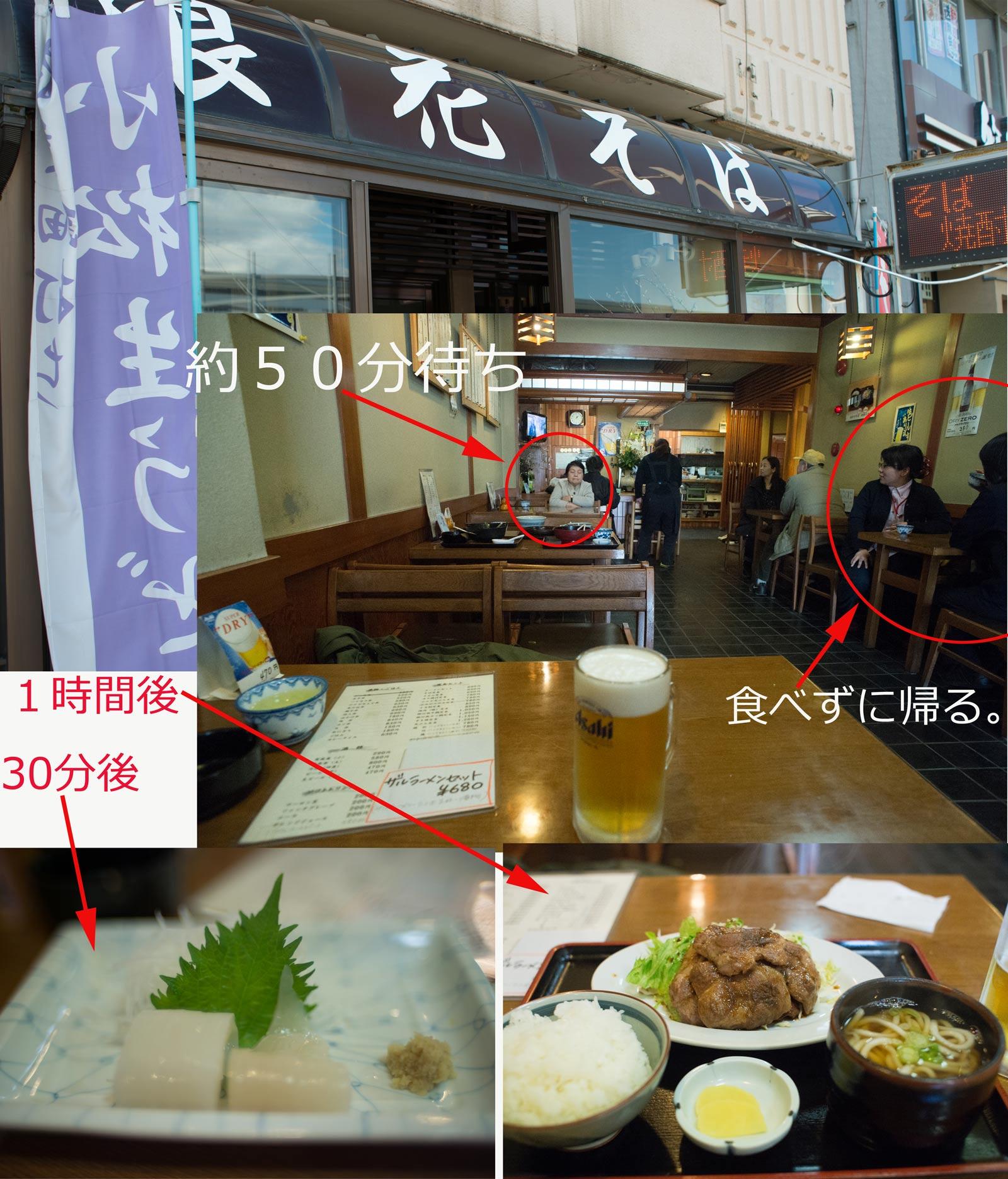 小松_a0271402_972264.jpg