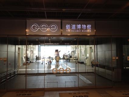 鉄道博物館!_d0003502_22381100.jpg