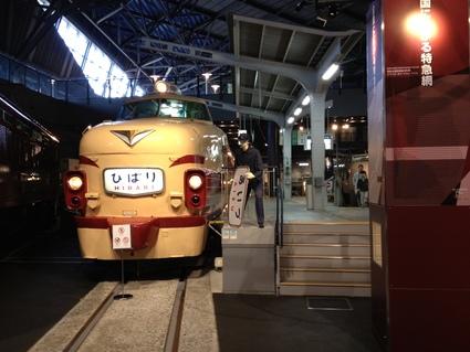 鉄道博物館!_d0003502_22565017.jpg