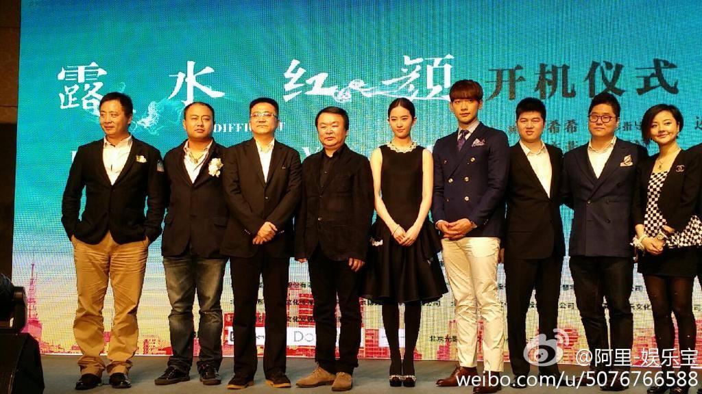 Rain 中国で「露水红颜」映画の記者会見_c0047605_18145682.jpg