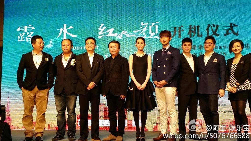 Rain 中国で「露水红颜」映画の記者会見_c0047605_1816190.jpg