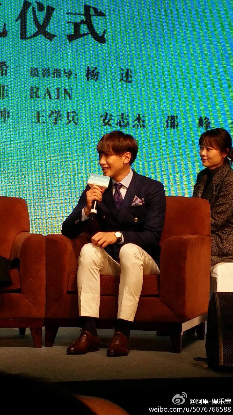 Rain 中国で「露水红颜」映画の記者会見_c0047605_18162638.jpg