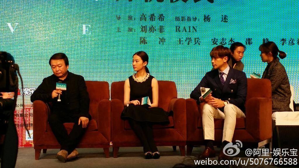 Rain 中国で「露水红颜」映画の記者会見_c0047605_18163718.jpg