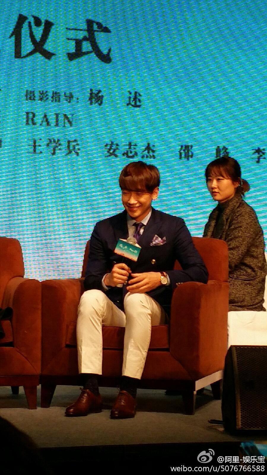 Rain 中国で「露水红颜」映画の記者会見_c0047605_18165645.jpg