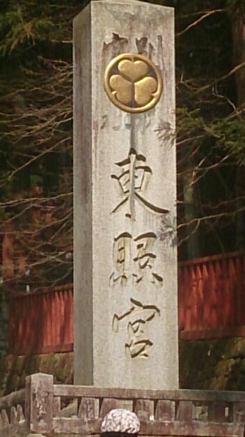 温泉旅行_e0001906_2064319.jpg