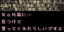 f0072010_184827.jpg