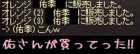 3月24日!BOSS好きだねぇε=( ̄、 ̄;)ゞフー_f0072010_2218586.jpg