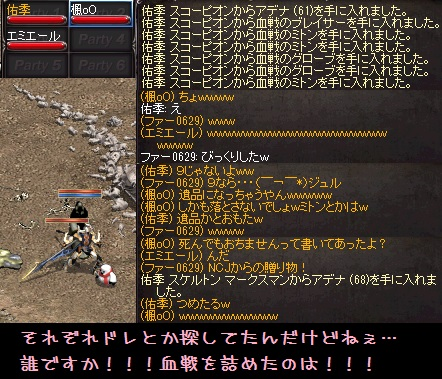 f0072010_22402113.jpg