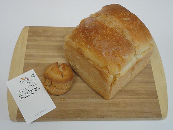 パンとcafe えだおね@荻窪_e0230011_17263157.jpg