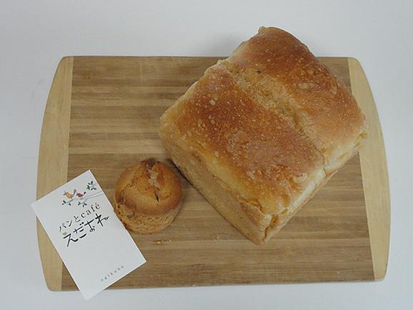 パンとcafe えだおね@荻窪_e0230011_17275015.jpg