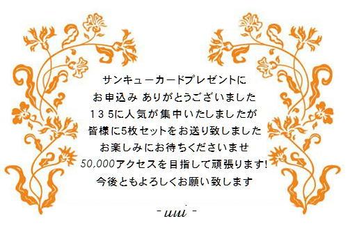 f0198611_10055680.jpg