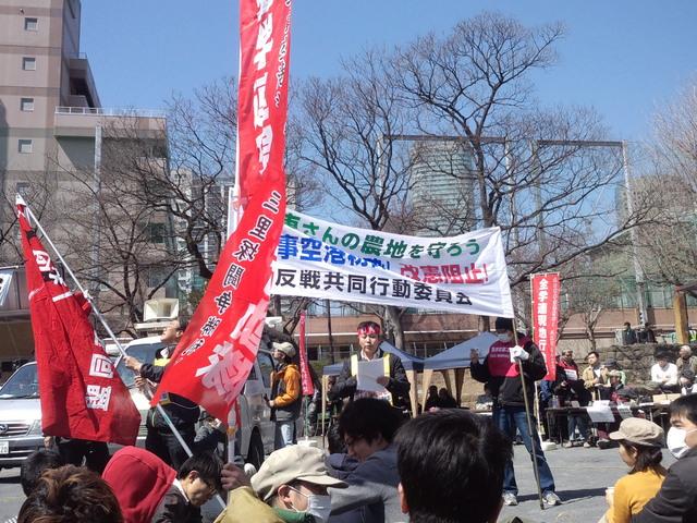 3・23三里塚闘争東京集会に参加しました_d0155415_15182839.jpg