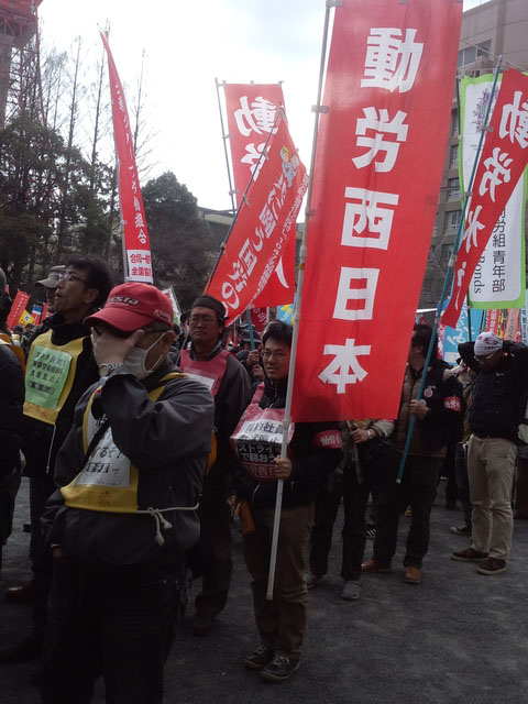 3・23三里塚闘争東京集会に参加しました_d0155415_15205510.jpg