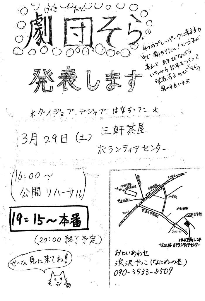 f0140927_18362595.jpg