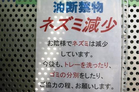 伝え方_a0259130_1784235.jpg