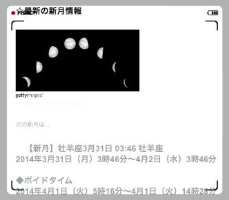 b0213435_19511275.jpg