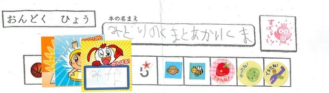 2月のおんどく本 2014_f0045736_14380095.jpg