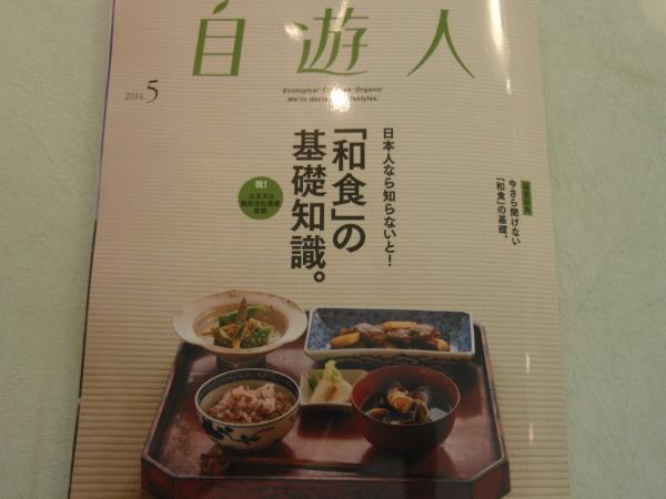 西川聡展 3/26_b0132442_14473770.jpg