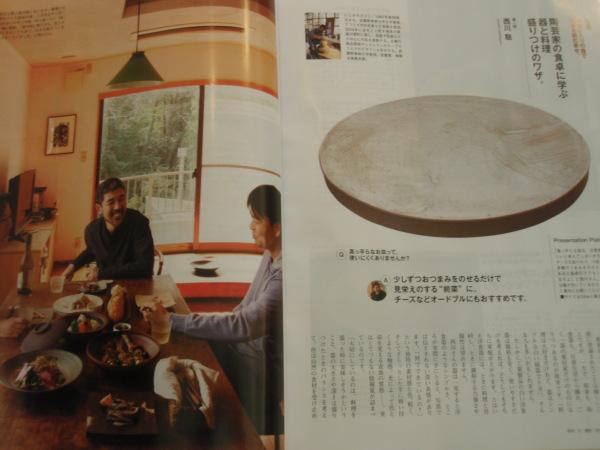 西川聡展 3/26_b0132442_14474659.jpg