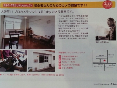 カメラ教室_c0172049_2133137.jpg