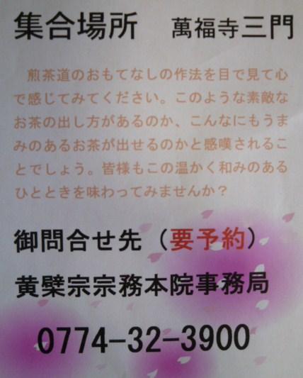 f0181251_18354488.jpg