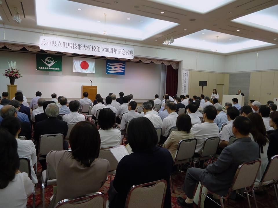 兵庫県立但馬技術大学校創立30周年記念式典_d0004858_96420.jpg