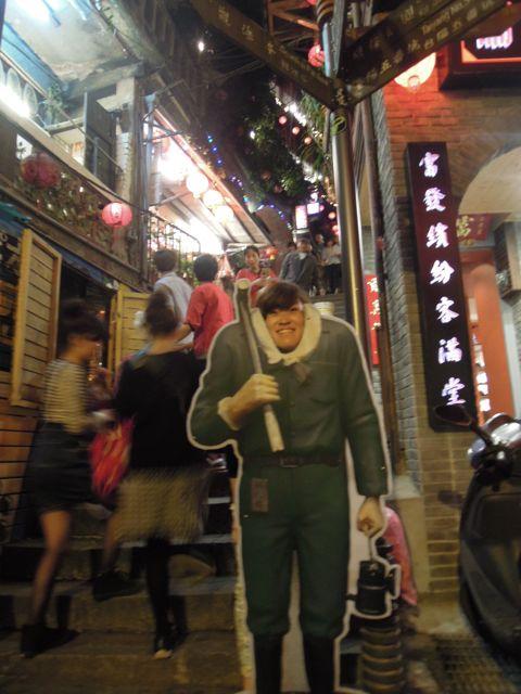 楽しかった台湾旅行〜Vol.3_a0239065_16354875.jpg