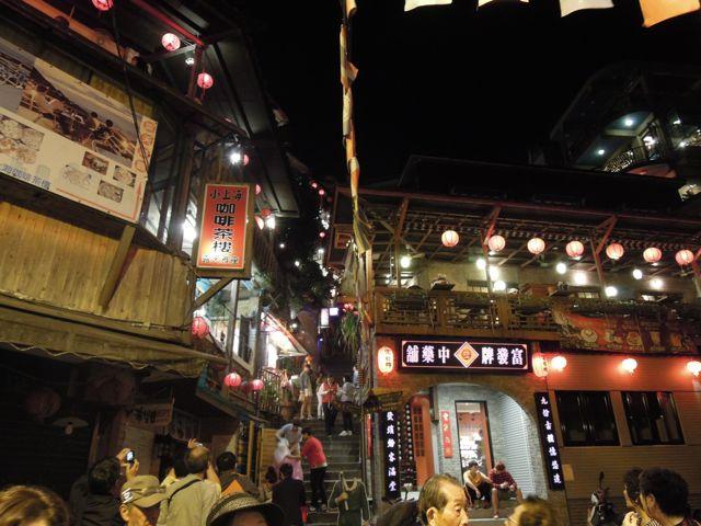 楽しかった台湾旅行〜Vol.3_a0239065_16355090.jpg