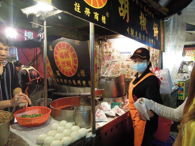 楽しかった台湾旅行〜Vol.3_a0239065_16385159.jpg