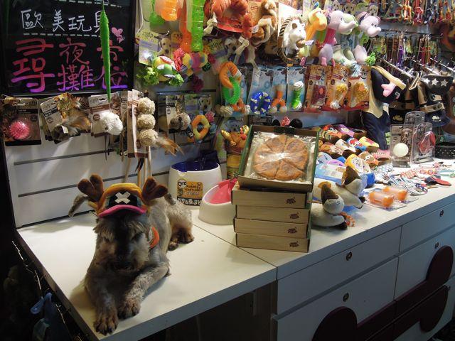 楽しかった台湾旅行〜Vol.3_a0239065_16385322.jpg