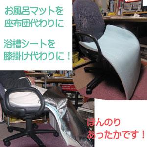 f0322969_1856753.jpg