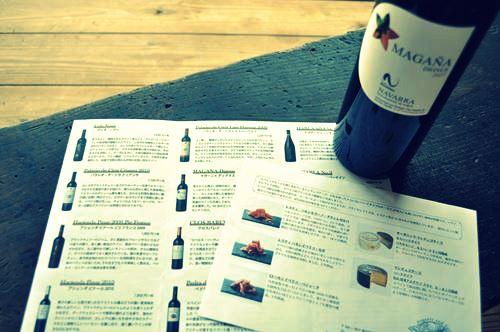 Nova の wine_c0128375_1559849.jpg