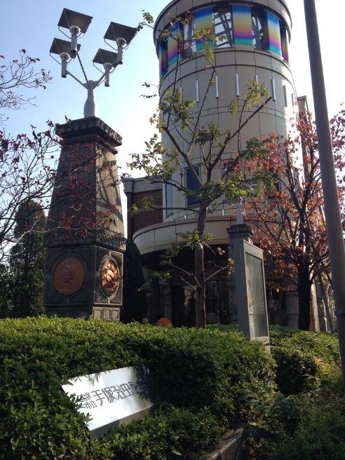 手塚治虫記念館。_a0157480_15815.jpg