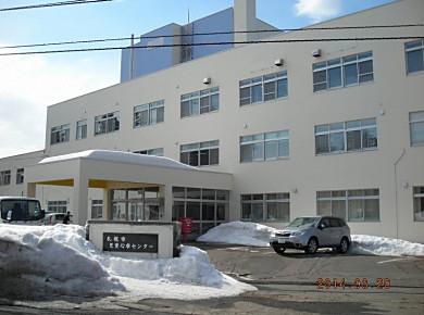 札幌市の児童福祉施設(2)_f0078286_16113242.jpg