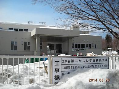 札幌市の児童福祉施設(2)_f0078286_16122493.jpg