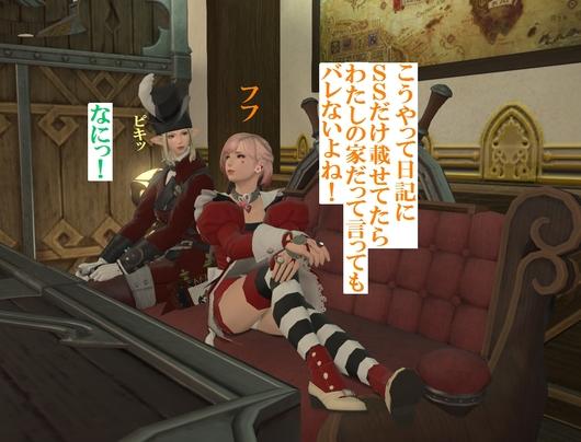 b0296791_2101747.jpg
