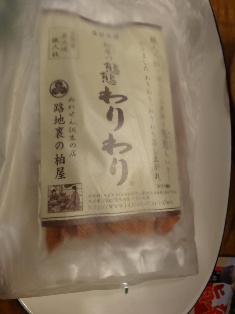 この日は餃子に焼売、春の香りの天麩羅に鮑釜飯です。_c0225997_7341464.jpg