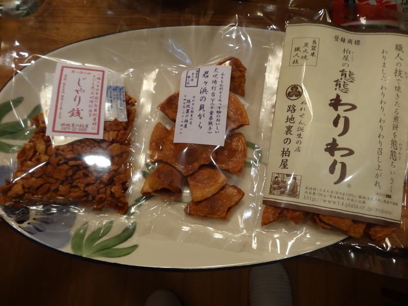 この日は餃子に焼売、春の香りの天麩羅に鮑釜飯です。_c0225997_735752.jpg