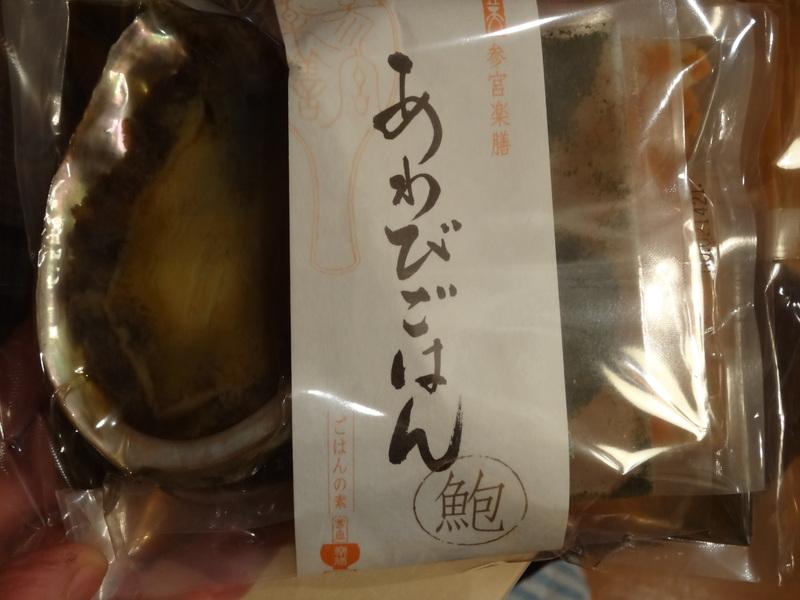 この日は餃子に焼売、春の香りの天麩羅に鮑釜飯です。_c0225997_8475989.jpg