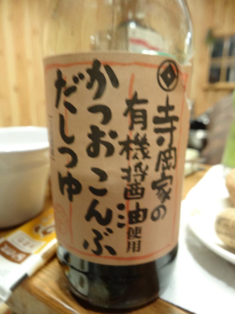 この日は餃子に焼売、春の香りの天麩羅に鮑釜飯です。_c0225997_94197.jpg
