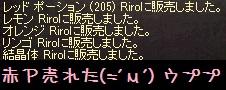 f0072010_20265232.jpg