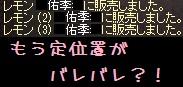 3月26日!WIZは、ほぼ引退かな。_f0072010_22102655.jpg