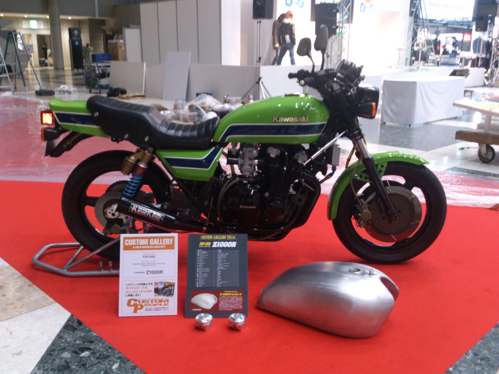 東京モーターサイクルショー!!!_f0231916_23414316.jpg