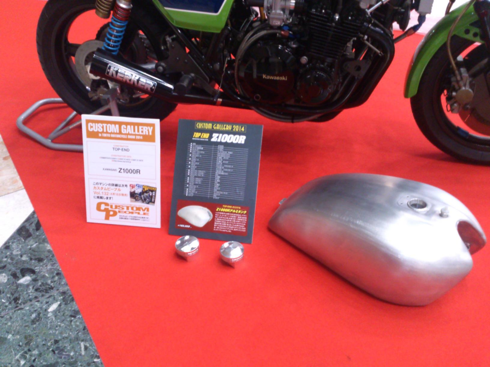 東京モーターサイクルショー!!!_f0231916_2346541.jpg