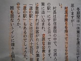 c0189218_1948592.jpg