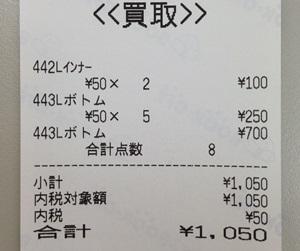 f0251618_20203620.jpg