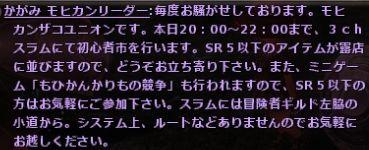 b0236120_0232833.jpg