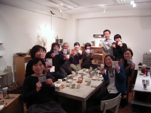 石田さんの器で2014_b0206421_16521549.jpg